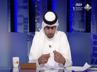 Abu Dhabi Sports HD (Eutelsat 7 West A - 7.0°W)