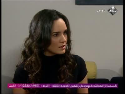 Abu dhabi al oula online dating 7