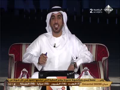 Abu Dhabi Sports 2 HD (Eutelsat 7 West A - 7.0°W)