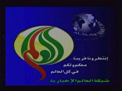 ALalam TV