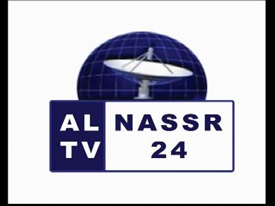 Kingofsat European Satellite Zapping Directory