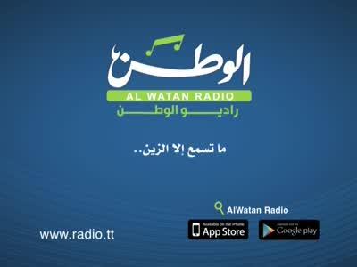 Al Watan Radio Live (Badr 6 - 26.0°E)
