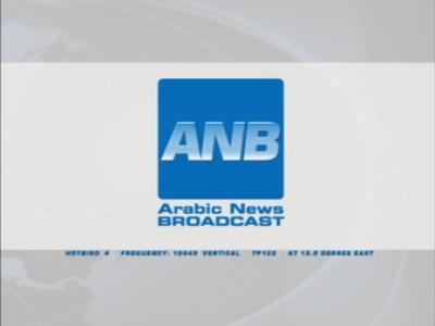 ANB - Arabic News Broadcast