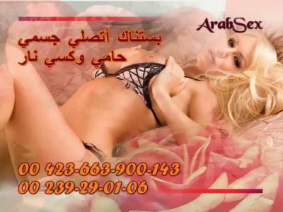 Arab sex tv w w w