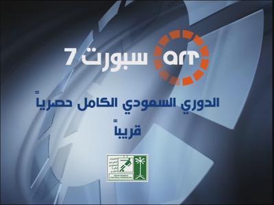 Al+jazeera+sports+7