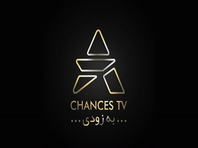 Chance TV HD