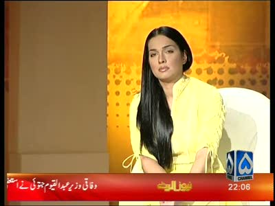 Channel 5 Pakistan (Paksat 1R - 38.0°E)