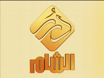 Asrat Tv Frequency Nilesat