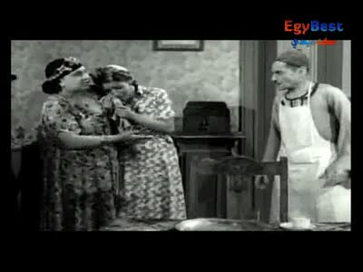 Egy Best Comedy