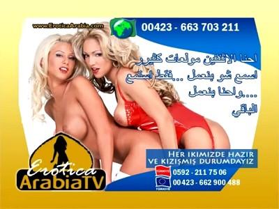 Www arab 69 tv