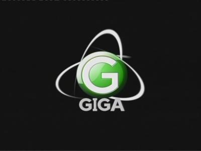 Giga Торрент - фото 5