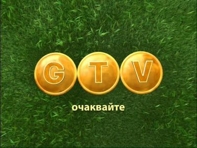 Paksat 1R (38°E) - TV - frequencies - KingOfSat