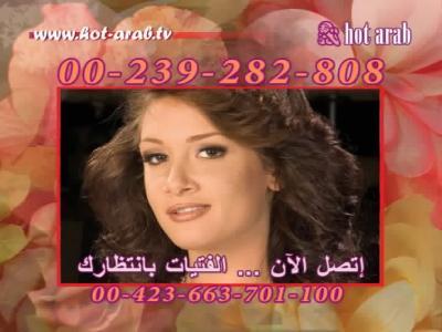 hot arab sex tv