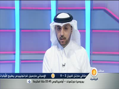 ���� Aljazeera sport News - ��� ����� ��� ����
