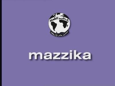 ... Arrabiaa - DW-TV Arabic (Deutsche Welle) - Mazzika 1 - Al Saeedah TV
