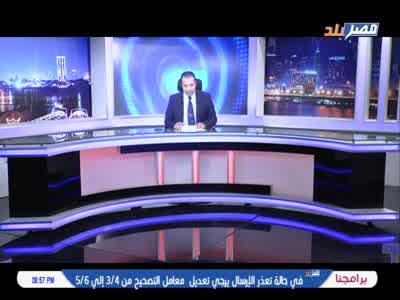 Eutelsat 8 West B / Eutelsat 8 West D (8°W) - TV