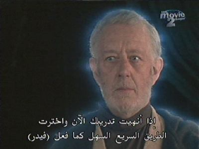 The Movie Channel 2, United Arab Emirates, Movies