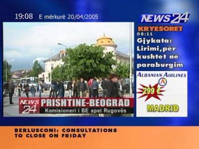 الباقة الا لبانية ديجي  News24alb