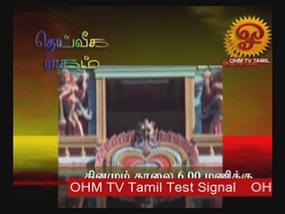 Ohm tv live streaming