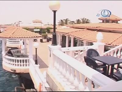 Oyoun Jeddah (Badr 6 - 26.0°E)