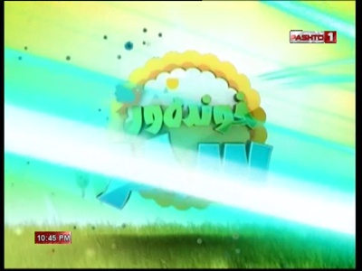 Paksat 1R (38°E) - TV - frequencies - KingOfSat