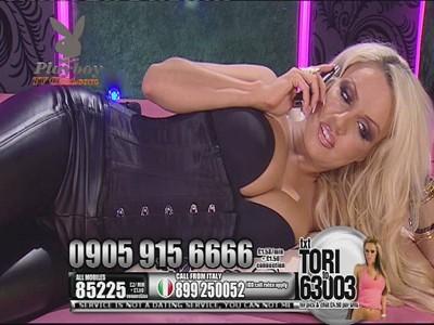 Dirty talk - 10774 videos - iWank TV