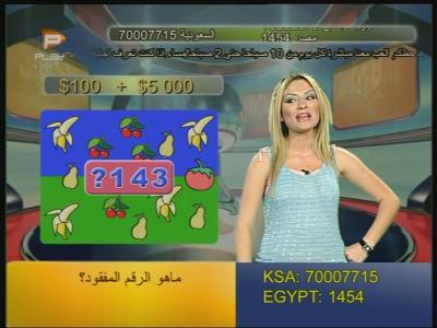 Play TV (Lebanon)