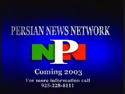 Persian News Network