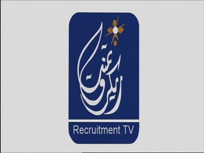 Recruitment TV