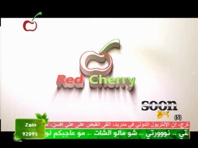 Korek Tv Frequency 2011