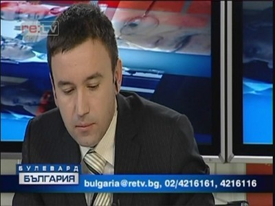 Bulgarian news channel closes