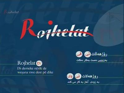 Rojhelat TV