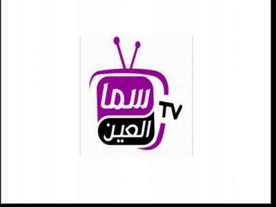 Fox Movies Frequency Nilesat 7w
