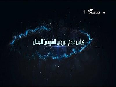 Yahsat 1A (52 5°E) - All transmissions - frequencies - KingOfSat