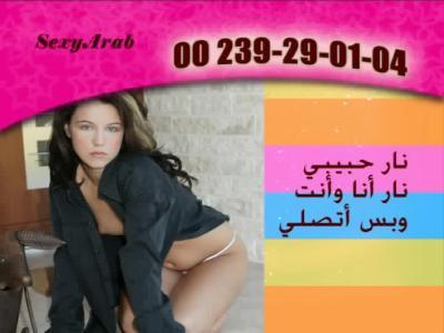 sexyarab #arab