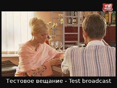 یک شبکه روسی دیگر در هاتبرد