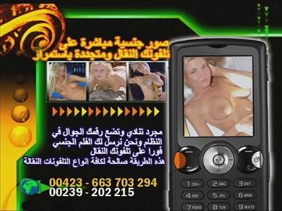 Xxx On Tv 44
